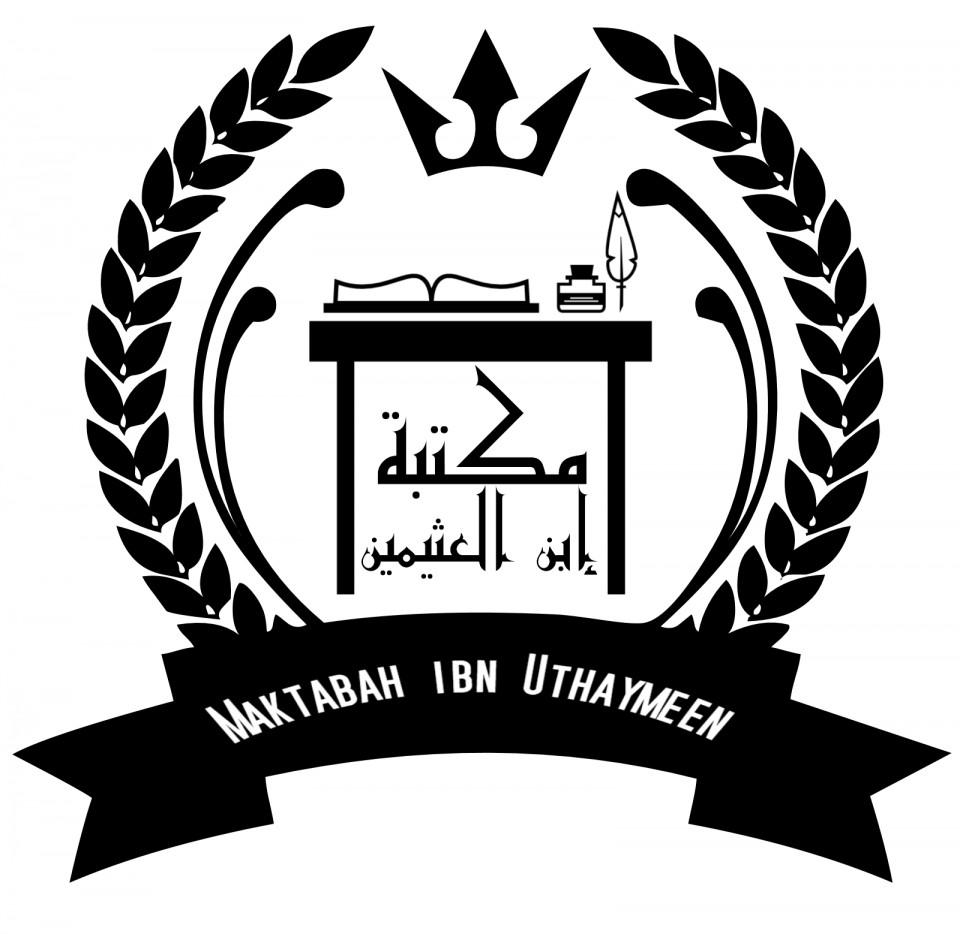Maktabah Ibn Uthaymeen Publication